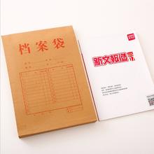 深圳档案袋印刷公司