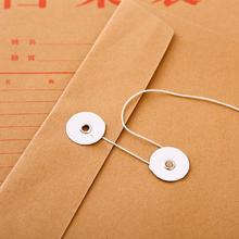 深圳文件档案袋印刷设计
