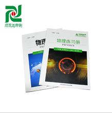 深圳企业宣传画册印刷定制