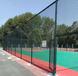 直销体育场围网护栏网防撞网养殖围栏校园网隔离网勾花网