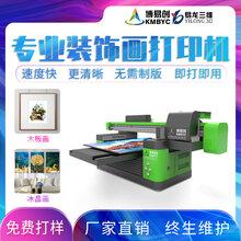 uv打印机/喷墨打印机/万能打印机/包装盒打印机/T恤打印机/数码图片