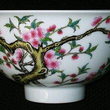 宋磁州窑瓷枕北京正规交易瓷器的公司是哪家