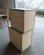 安徽钢带箱供货商