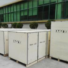 上海钢带箱报价