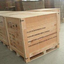 上海木箱厂家价格