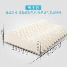 辽宁销售泰国乳胶枕低价促销现货供应乳胶枕
