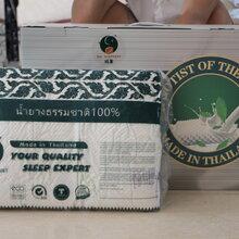 河南销售泰国乳胶枕哪家比较好现货供应