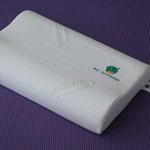 黑龙江泰国乳胶枕哪家好乳胶枕