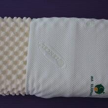 供应泰国乳胶枕低价促销乳胶枕
