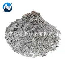 供应一系列钢水铁水中冶金用添加剂产品