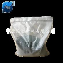 优质高效不锈钢免固剂免固重熔精炼