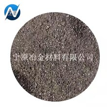 优质硅钙合金强氧剂铁合金