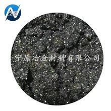 优质高效中频炉AB精炼剂净化钢水脱氢去氮