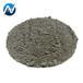 供應優質高效安徽涇縣AD粉鋁系脫氧劑批發