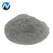 供应优质兴化稀土净化剂稀土变质剂