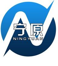 广东省湛江市稀土精炼剂代理商日本的图片