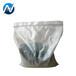 提升洛陽鋼水清凈劑供應商