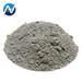 作用晉城鋼水凈化劑價格