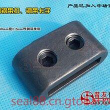 鐵扣30mm鋼帶扣專用拉緊配件鋼帶扣內蒙供應圖片