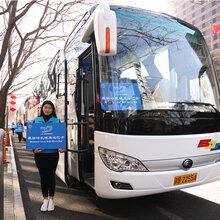 北京旅游租车