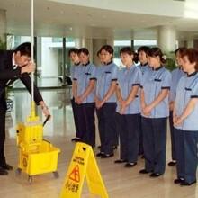 双玲保洁保洁托管报价员工培训图片