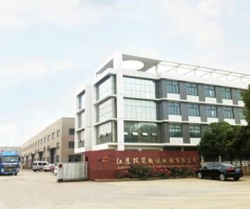 江苏双箭输送机械有限公司