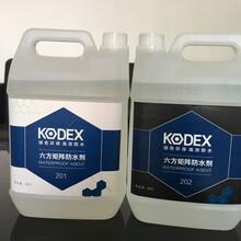 陕西专业生产防水剂201厂家价格厂家直销图片