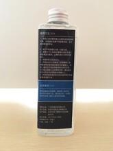 广东专业生产防水剂102批发价格厂家直销防霉防潮防水材料图片