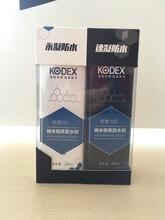 贵州纳米矩阵防水剂102批发价格厂家直销防霉防潮防水材料图片