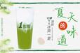 一點點奶茶加盟每杯利潤百分之七十月盈利五萬起