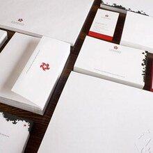 連云港印刷品印刷廠家專業印刷