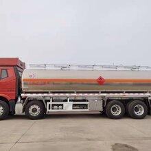 27吨油罐车价格低厂家直销售后无忧