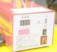 廣東智能充電機廠家直銷