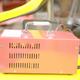 青岛智能充电机价格产品图