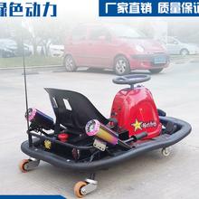 广东卡丁车价格实惠图片