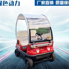 北京观光车生产厂家