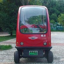 江西电动代步车供货商