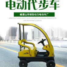 河北电动代步车厂家图片