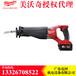 北京美沃奇電動工具代理M18CSX-502C充電式馬刀鋸往復鋸