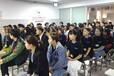 北京美發化妝美容培訓學校