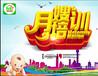 寶媽福利輕松帶娃綠色帶娃——北京藝彩月嫂培訓中心