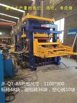 湖南邵阳水泥制砖机99热最新地址获取价格地砖机压砖机建丰砖机