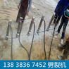 河南新鄉新鄉混凝土破裂機圖片