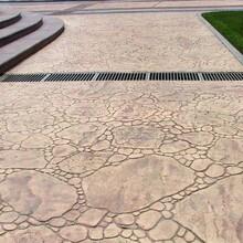 荊州壓模地坪材料免費提供壓花地坪模具圖片