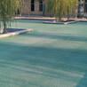 透水地坪材料
