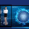 電動滑軌屏、互動地面、幻影成像、3D全息成像