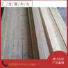芬兰松木板材