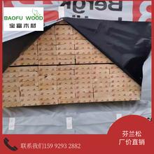 東莞芬蘭松木新西蘭松烘干實木板材家具材木板FSC認證圖片