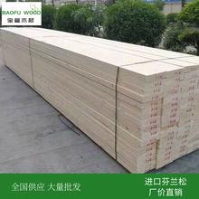 热销供应进口芬兰松木板芬兰松桑拿板赤松优质板材图片