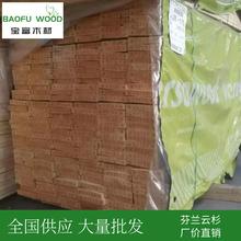 长期供应芬兰松木方芬兰松板材进口木材图片